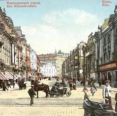 ILOVEMYCITY_KIEV_kIEVAN_PARIS_Nikolaevsk