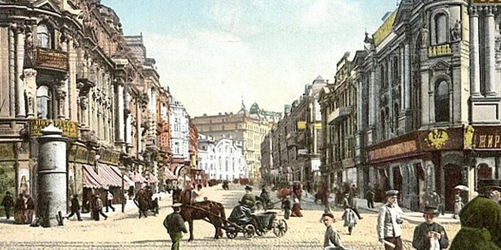 Киевский Париж