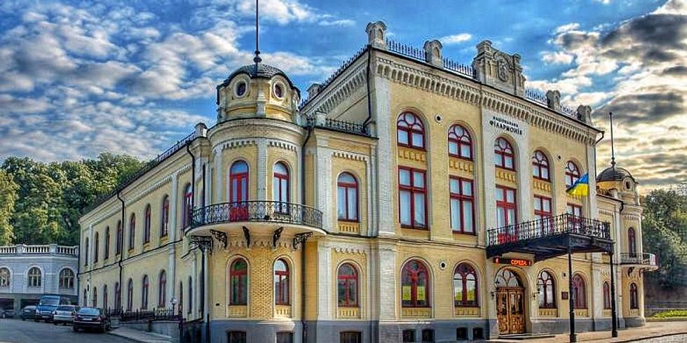 Купеческое собрание экскурсия с концертом