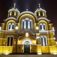 ilovemycity_kyiv_vladimirskiy_cathedral_