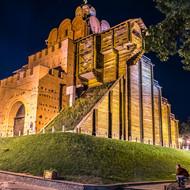 Golden-Gate-at-dusk-in-Kiev_265315634.jp