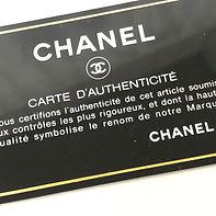 chanel card (2).JPEG