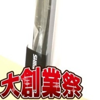 シマノ コルトスナイパーXR ショアジギングロッド S96MH