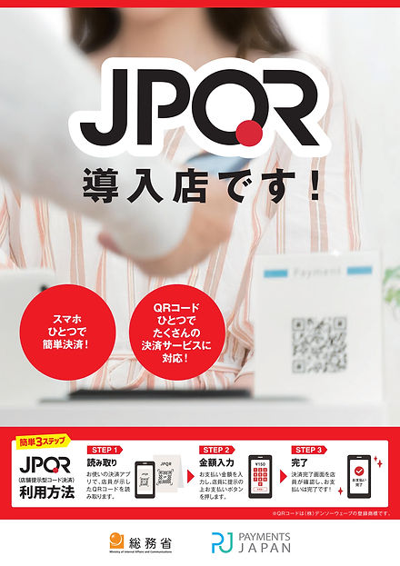 ad_poster_d_a4.jpg