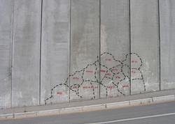 Buythewall - Al Azaria section