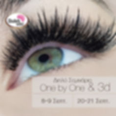 ony by one & 3d ╧Δ╬╡╧Α╧Ε 805 x 805.jpg