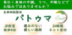 HPヘッダー①23.jpg