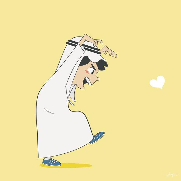 Cartoon Character | Khaliji Boy
