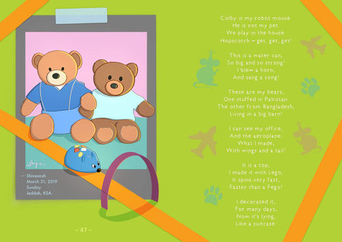 Playtime | Digital Cartoon for a Children's Book