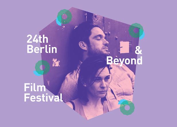 Berlin & Beyond Film Festival