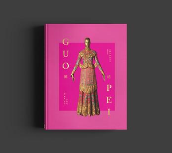 Guo Pei – Chinese Art & Couture
