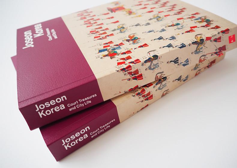 Joseonkorea10.jpg
