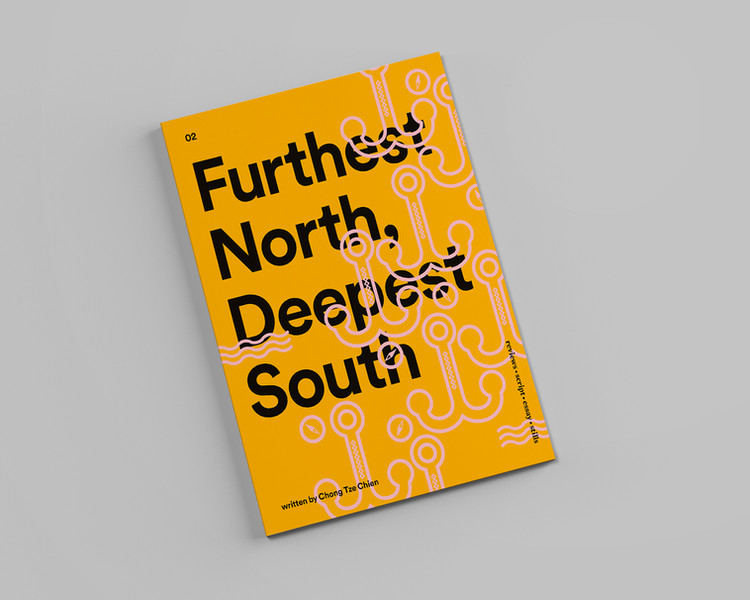 TFP-boxset-Book-2-cover.jpg