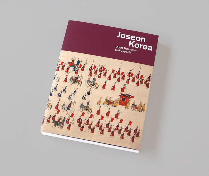 Joseon_Korea_1.jpg