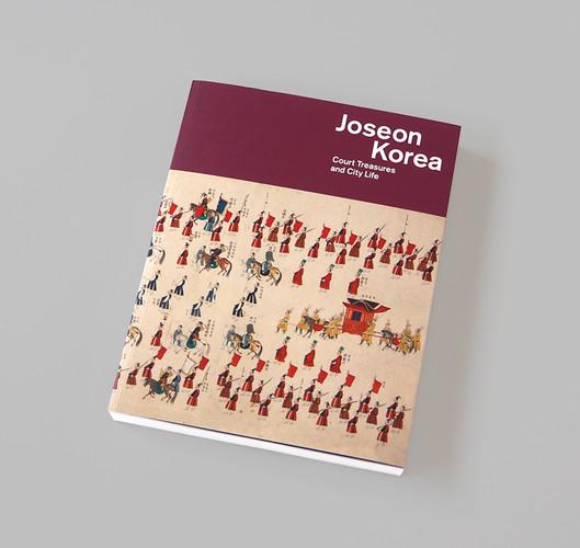 Joseonkorea1.jpg