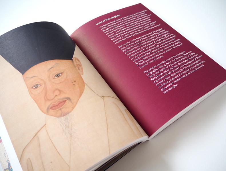 Joseonkorea11.jpg