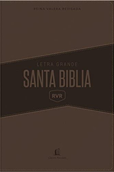 Biblia Reina Valera Revisada letra grande (Spanish Edition)