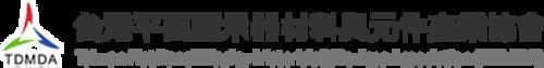 TDMDA_logo.png