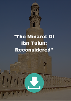 Tarek Swelim Art Historian Egyptology Islamic Art Tarek Sweim Ibn Tulun Publication