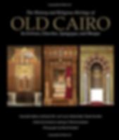 Tarek Swelim Art Historian Egyptology Islamic Art Ibn Tulun Book Old Cairo