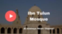 Tarek Swelim Art Historian Egyptology Islamic Art Ib Al Arabeya News Channel Documentary Tulun Mosque