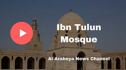 Tarek Swelim Art Historian Egyptology Islamic Art Ib Al Arabeya News Channel Documentary Tulun Mosque