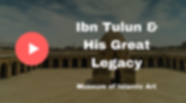 Tarek Swelim Art Historian Egyptology Islamic Art Tarek Sweim Ibn Tulun & His Great Legacy Lecture Museum Of Islamic Art