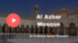 Tarek Swelim Art Historian Egyptology Islamic Art Al Azhar Mosque Al Arabeya News Channel Documentary Tulun Mosque