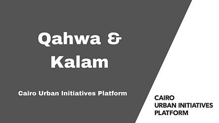 Qahwa & Kalam Tarek Swelim Cairo Urba Initiatives Platform
