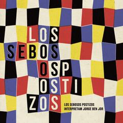 Samba de Santa Clara & Los Sebosos Postizos