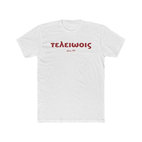 τελειωοις Since 1911 on Men's Cotton Crew Tee