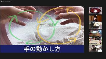 0410-3(ぼかしサンプル).png