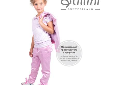 Съемка для магазина детской одежды