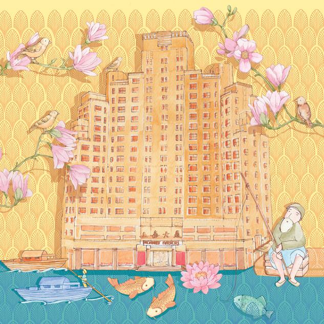 Broadway Mansions Shanghai