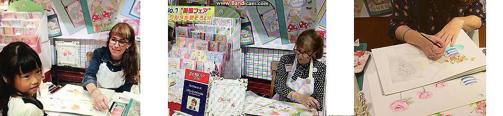 japan tv me.jpg