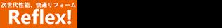 ナショナルリファインロゴ