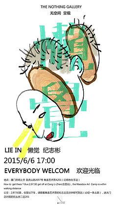 Ji Zhibin-Lie in copy.jpg