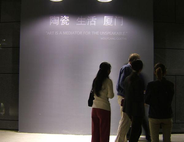 exhibition photos  entering.JPG