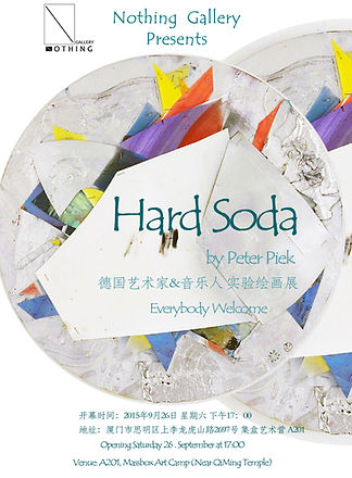 Peter Piek-Hard Soda copy.jpg