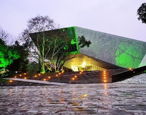 Wanlin Art Museum of Wuhan University