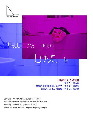 Group show-Tell me what love is_ copy.jpg