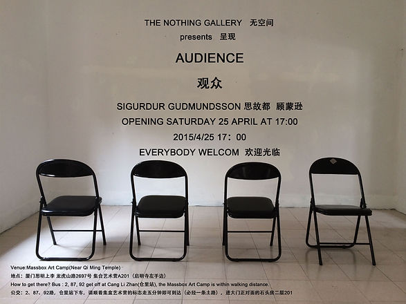 Sigurdur Gudmundsson-Audience copy.jpg