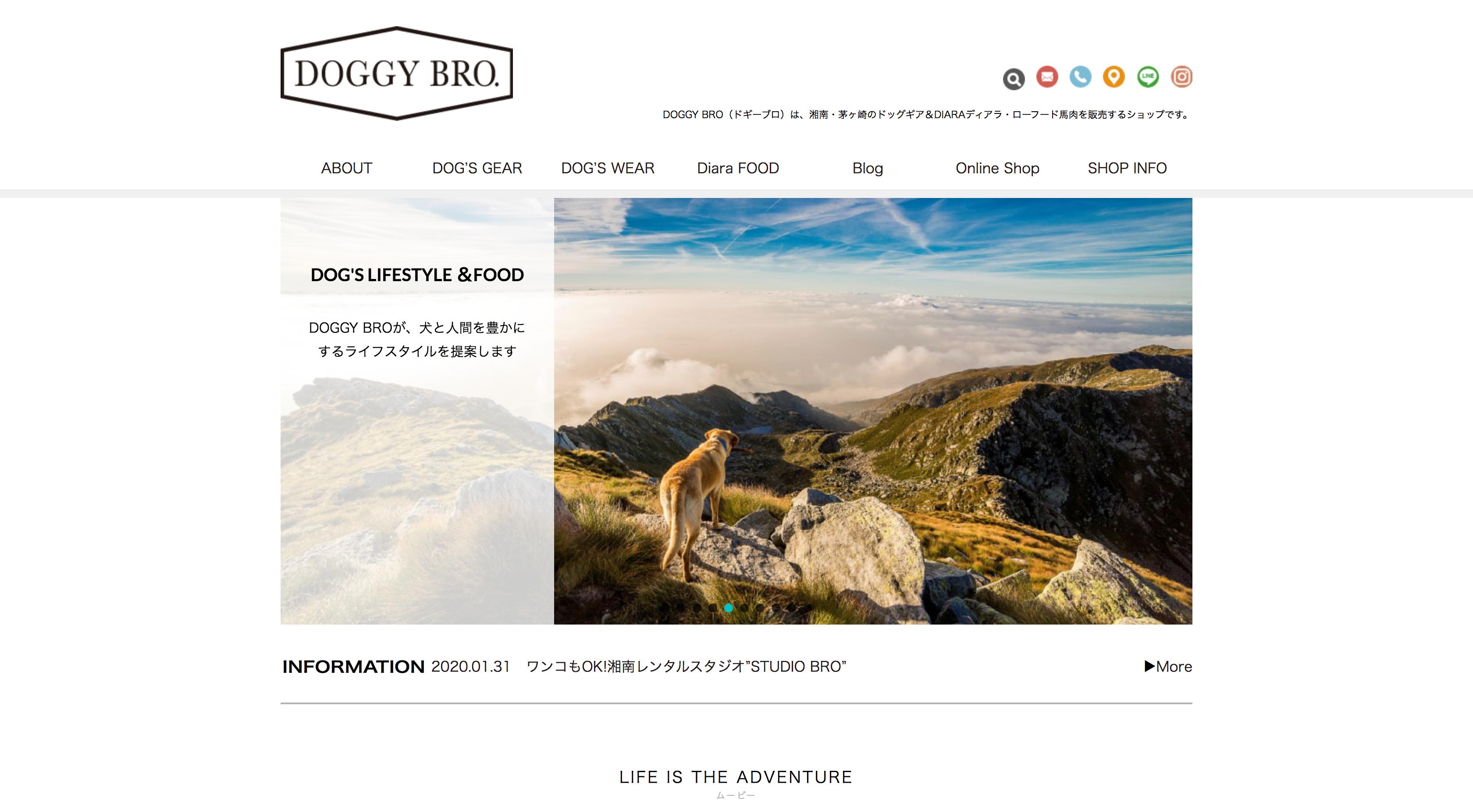 DOGGY BRO(ドギーブロ) ECサイト