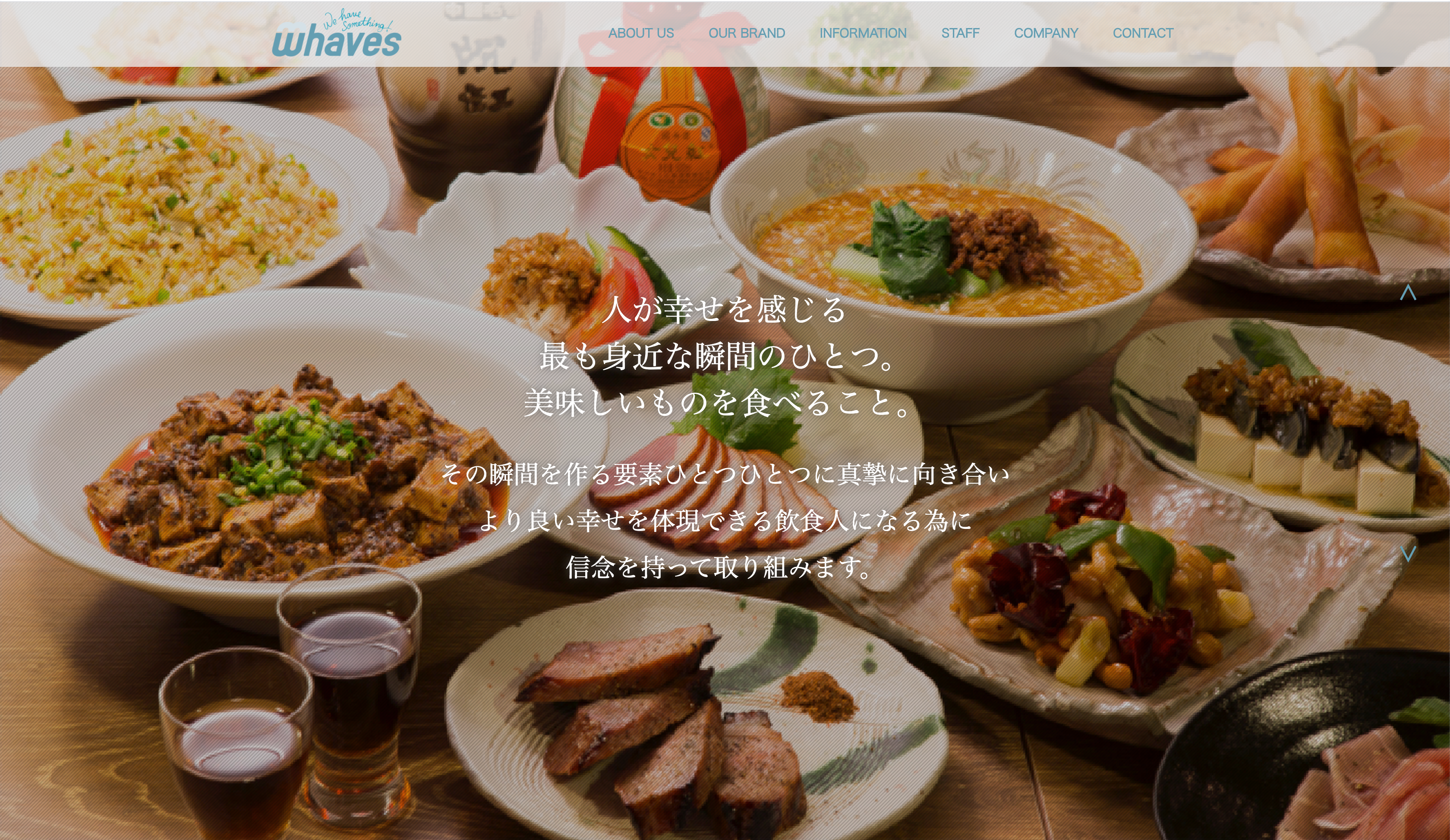 whavesオフィシャルサイト