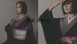 okano 博多着物製作所