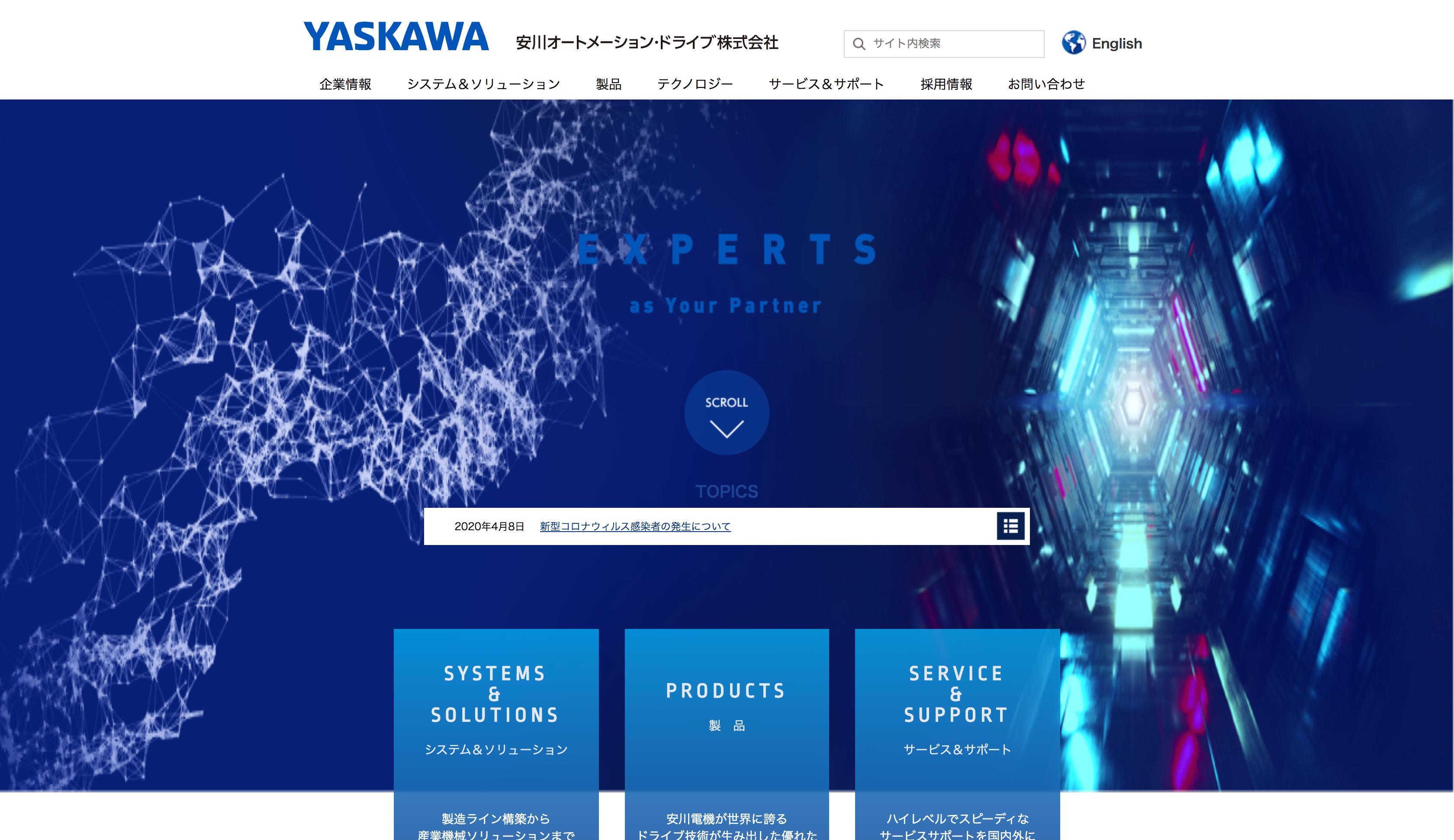 安川オートメーション・ドライブ オフィシャルサイト