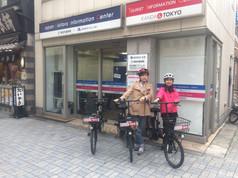 発着地はJR神田駅より徒歩1分
