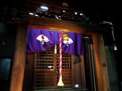 神田佐竹稲荷神社