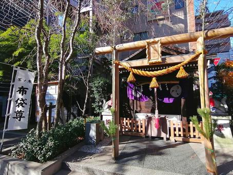 【新春企画発表】厄除け祈願 日本橋七福神巡りと皇居サイクリングツアー