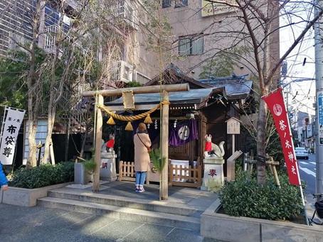 04Jan. 本日の東京  Today's tokyo